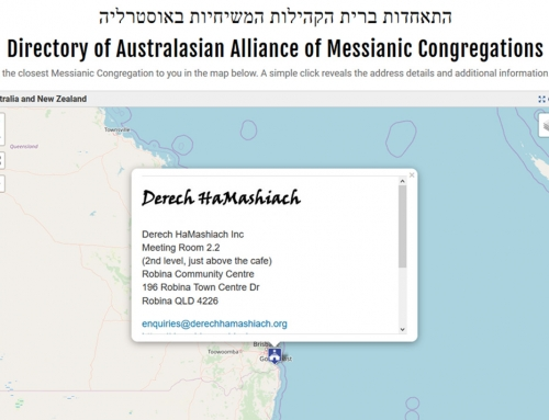 Yeshua (Directory of Australasian Alliance of Messianic Congregations)